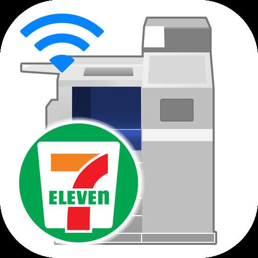 iPhone・スマホのセブン-イレブン マルチコピーアプリの使い方(写真・書類を印刷する方法)