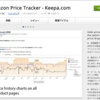 amazon-price-checker