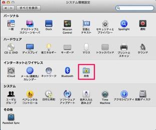 macコンピュータの名称