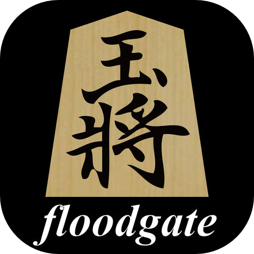 floodgate for iOS