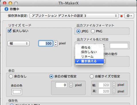 ThMakerX