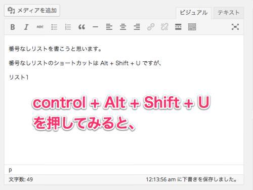 wordpress_editor