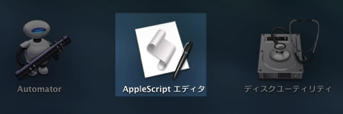 appscript