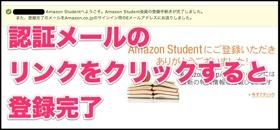 Amazon 1212312018