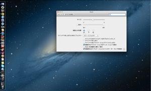 Desktop1211112335