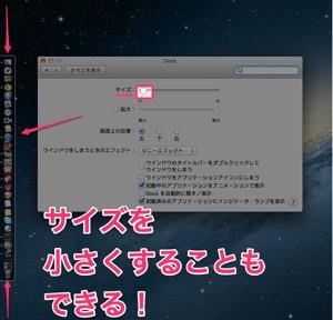 Desktop1211112338