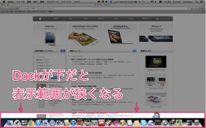 Desktop1211112342