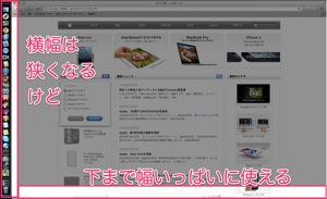 Desktop1211112346