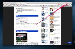 MacのキーボードをiPhoneの文字入力に使えるType2Phoneを使用してみた