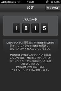 Pastebot1209171920