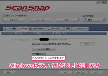 ScanSnap Manager Mac 1209222221