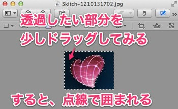 Skitch 1210131717