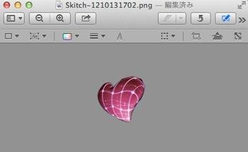 Skitch 1210131723