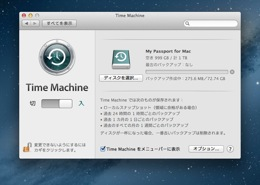Time Machine 1