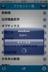 Autoever 1210202140