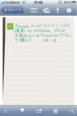 Evernote moleskine 1210032258
