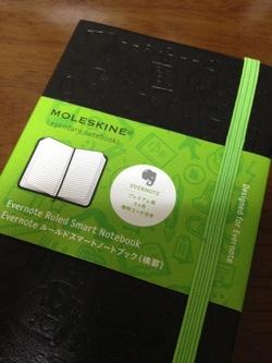 Evernote smartnotebook moleskine 20121003 174006