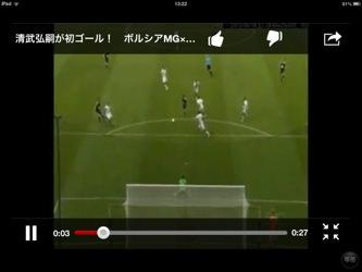 IOS6 iPad YouTube 1209221136