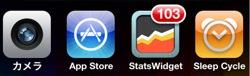 iPhone_app