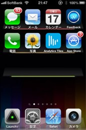 Iphone home 1302172151 1