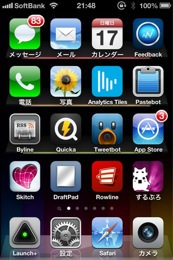 Iphone home 1302172154