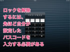 Iphonewosagasu 1212062123