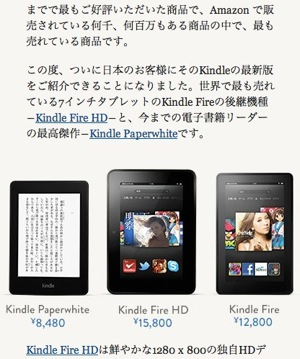 Kindle paperwhite 1210241848