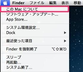 Mac 1301012001 1