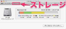 Mac 1301012004