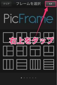 Picframe 1211122211