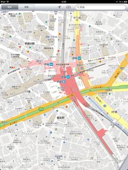 sibuya-terminal-iOS6-mapapp-1209200344