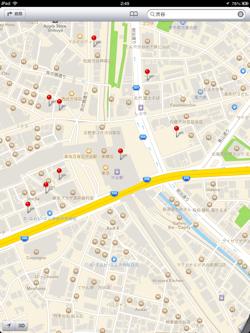 sibuya-terminal-iOS6-mapapp-1209200346