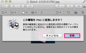 Skitch 1210131721