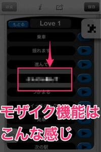 Skitch iPhone 1209192347