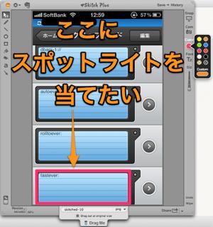 Skitch1209181246