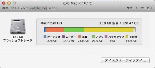 Skitched 20131028 231619