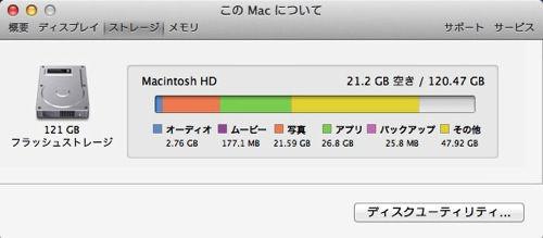 Skitched 20131030 111947