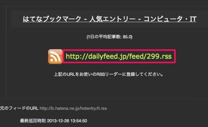 DailyFeed