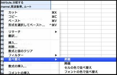 excel-英単語帳