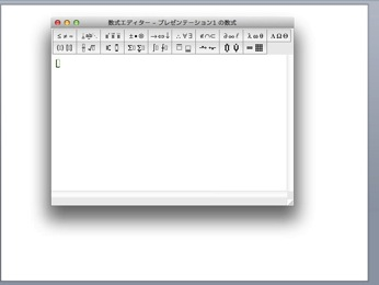 powerpoint-mac