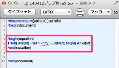 tex-pastebot-mathpad