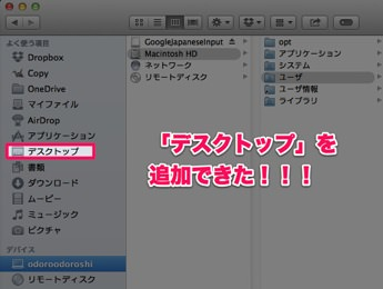 finder-desktopfolder