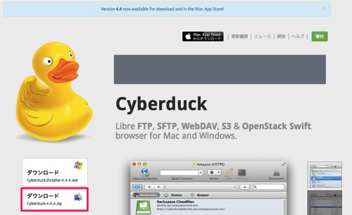 cyberduck-mac-download