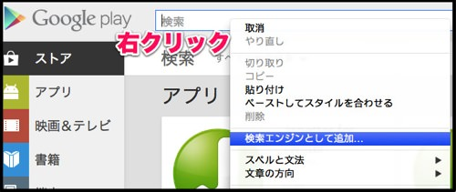 androidhtml