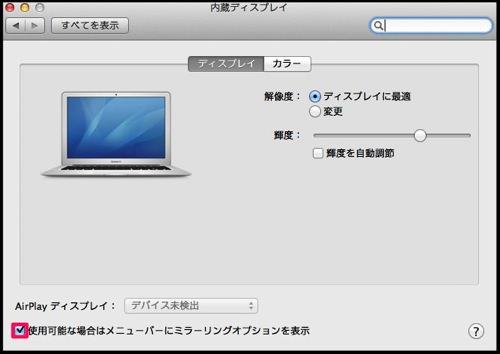 mac-スライドショー