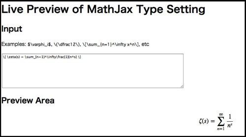 mathjax-tex