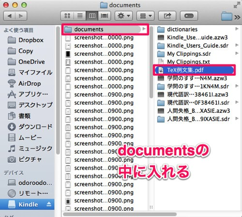 Kindle Paperwhite-pdf