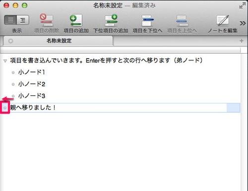tree_macapp