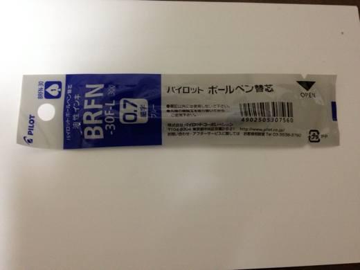 brfn-30の替芯