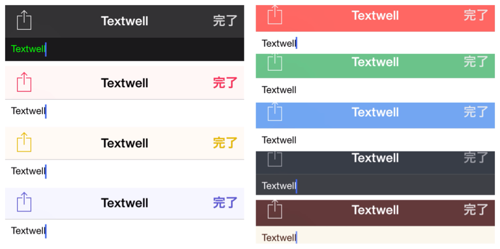 Textwell